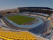 """رسمياً.. """"طنجة"""" المغربية تستضيف كأس السوبر الإسبانى بين برشلونة وإشبيلية"""