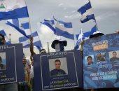 صور.. مظاهرات المعارضة فى نيكاراجوا عرض مستمر والسلطة تغلظ العقوبات