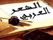 مصرى وسودانى وعراقى يفوزون بجائزة الأمير عبد الله الفيصل للشعر العربى