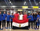 منتخب مصر للترامبولين يشارك فى بطولة العالم بروسيا