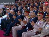 بث مباشر ..حفل تخرج دفعة جديدة من طلبة الكليات العسكرية بحضور السيسى