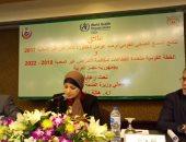 منظمة الصحة العالمية: 85 % من المصريين يتوفون بسبب الأمراض غير المعدية