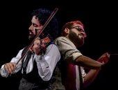 """فرقة فؤاد ومنيب تقدم حفل """"بيانو وكمانجة بس"""" على مسرح الجمهورية 6 سبتمبر"""