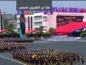 بدء العرض العسكرى لخريجي الكليات العسكرية بحضور الرئيس السيسى