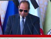فيديو.. السيسى بحفل تخرج الكليات العسكرية:ثورة يوليو غيرت واقع الحياة على أرض مصر