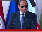 فيديو.. السيسي: عبد الناصر اجتهد قدر طاقته والسادات بذل حياته من أجل الوطن