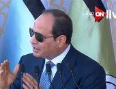 بعد قليل.. الرئيس السيسى يفتتح عددا من المشروعات القومية بقطاع الكهرباء