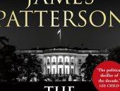 قراء غربيون عن رواية الرئيس المفقود الأكثر مبيعا فى أمريكا: فاشلة