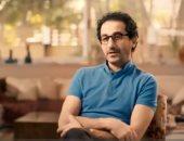 شاهد.. الفنان أحمد حلمى يروج للدورة الذهبية لمعرض القاهرة الدولى للكتاب