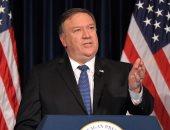 واشنطن: سنتصدى لمحاولات الصين الهيمنة على منطقة المحيطين الهندى والهادى