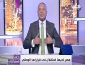 أحمد موسى: كلاب الإخوان السعرانة تشن حربا ضد مصر من تركيا وقطر