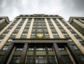 الدوما الروسى: إصابة 4 من سائقى سيارات المجلس بكورونا