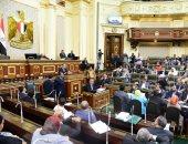 """""""محلية البرلمان"""" تحذر من كوارث السيول وتطالب برفع درجة الاستعداد القصوى"""