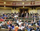 """""""صحة البرلمان"""": لم نخطر بإعادة قانون التجارب السريرية للمجلس"""