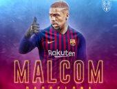 7 معلومات عن مالكوم صفقة برشلونة الجديدة.. فيديو وصور