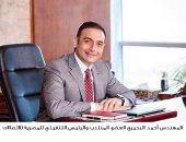 """""""المصرية للاتصالات  """"WE"""" تساهم فى توصيل المياه لأهالى سيناء"""