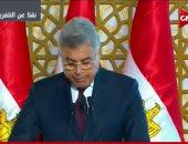 فيديو.. رئيس هيئة الرقابة الإدارية: راجعنا 2508 مشروعات بتكلفة 437 مليار جنيه