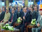 فيديو.. الرئيس السيسى يشيد بدور شركة سيمنز فى مصر: قامت بعمل غير مسبوق عالميًا