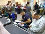 """لطلاب التنسيق.. """"تحويلات تقليل الاغتراب"""" من خلال بوابة الحكومة المصرية"""
