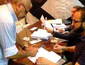 """""""المرشدين السياحيين"""" تحدد 14 لجنة للتصويت بالانتخابات الاثنين المقبل"""