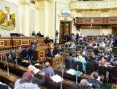 10 اتفاقيات دولية حصاد البرلمان خلال شهر يونيو..أعرف التفاصيل