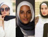 ما تلفيش الطرحة.. اعرفى آخر صيحات موضة حجاب 2018