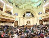 مجلس النواب يوافق على إعفاء صاحب المعاش من رسم مقابل صرف المبالغ المستحقة