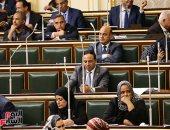 """وفد """"إسكان البرلمان"""" يتوجه لزيارة مدينة العلمين الجديدة"""