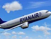 """شركة طيران """"ريان إير"""" تقلص حجم أسطولها وسط إضراب لموظفيها"""