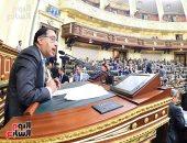 البرلمان يوافق مبدئيا على مشروع قانون إعفاء الممولين من مقابل التأخير