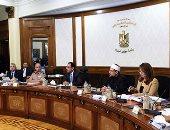 الحكومة تعلن بدء إجراءات تنفيذ البنية التحتية لتطوير التعليم بـ2.5 مليار جنيه
