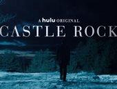 شبكة Hulu  تكشف عن أطول برومو للموسم الثانى من Castle Rock