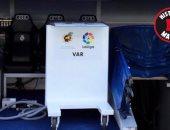 """ريال مدريد يختبر """"تقنية الفيديو"""" بالبرنابيو قبل تطبيقها فى الليجا"""
