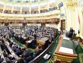 تعرف على تشريعات أقرها البرلمان لمواجهة الإرهاب والحفاظ على الأمن