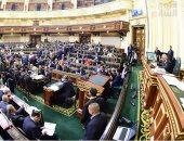 """""""اقتصادية البرلمان"""" توضح مزايا مشروع قانون المعاملات المالية غير النقدية"""