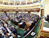 البرلمان يواجه مخالفات عدد من المدارس الخاصة بالمبالغة فى فرض الرسوم الدراسية