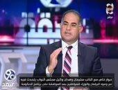 سليمان وهدان: حزب الوفد خذل الشعب ولم يتخذ قرارات جريئة (فيديو)