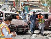 مقتل 25 شخصا وإصابة العشرات فى انفجار شمال غرب باكستان