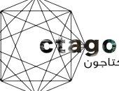 """جاليرى مصر يقدم معرض """"اوكتاجون"""" لـ 9 من كبار التشكيليين"""