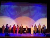 صور.. حفل فنى لفرقة أوبرا عربى وعرض مسرحى فى ثقافة طنطا