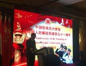 السفارة الصينية تحتفل بالذكرى الـ91 لتأسيس جيش التحرير الشعبى الصينى