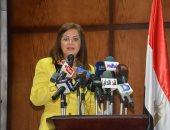 وزيرة التخطيط: قطاعات قناة السويس والتشييد والبناء والاتصالات تقود معدلات النمو