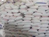 ضبط 1205 طن ملح فاسد ومجهول المصدر داخل مصنع غير مرخص بالإسكندرية