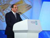 لحظة بلحظة.. فعاليات مؤتمر الشباب السادس بحضور الرئيس السيسي