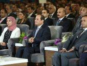 """صفحة مؤتمر الشباب تنشر مقطفات من جلسة """"استراتيجية التعليم الجديدة"""""""