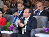 """مصر تحارب الإرهاب..7 تصريحات للرئيس السيسى من التفويض للعملية الشاملة """"فيديو"""""""