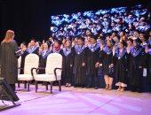 الحكومة تواصل تأهيل الشباب بقبول دفعة ثالثة بالمدرسة الفرنسية للإدارة