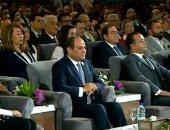 فيديو وصور.. انطلاق المؤتمر الوطنى السادس للشباب بجامعة القاهرة بمشاركة الرئيس السيسي