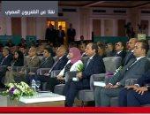 النائب أيمن أبو العلا: مؤتمرات الشباب تؤكد دخول الدولة مرحلة انفتاح جديدة