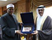 تعاون بين الأزهر والبحرين لإنشاء كلية الشيخ عبد الله بن خالد للدراسات الإسلامية